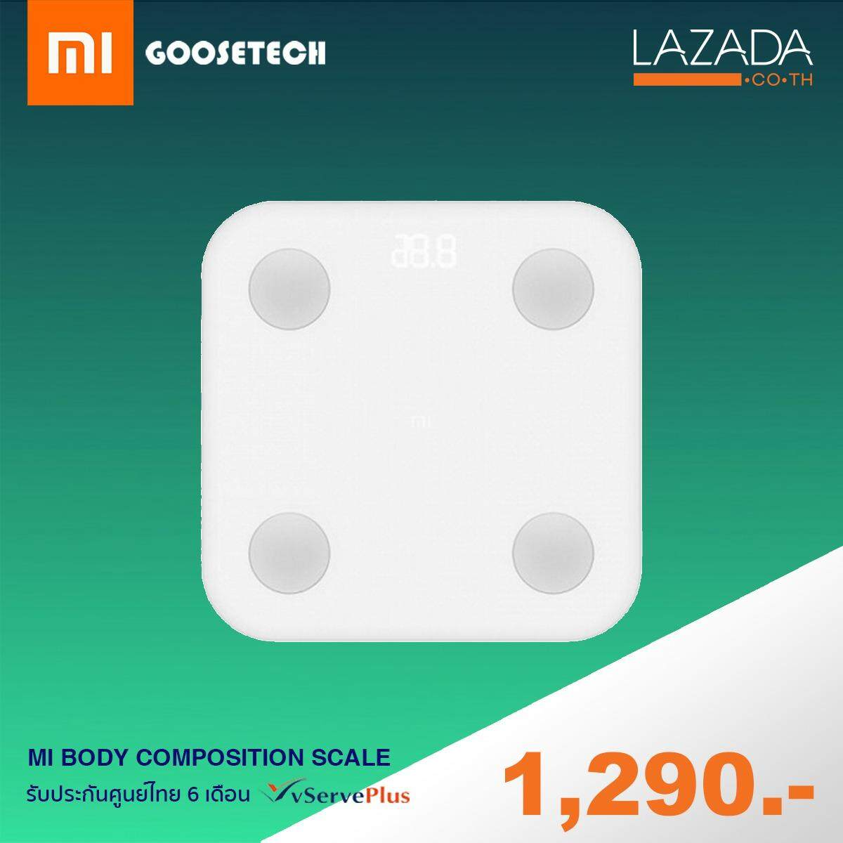ขาย Xiaomi Mi Scale เครื่องชั่งน้ำหนักอัจฉริยะ Mi เป็นต้นฉบับ