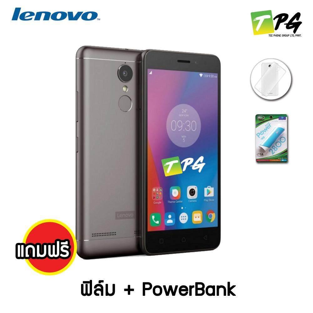 ขาย ซื้อ ออนไลน์ Lenovo Vibe K6 Note 2017 4 32Gb Grey แถมฟรี ฟิล์ม Powerbank