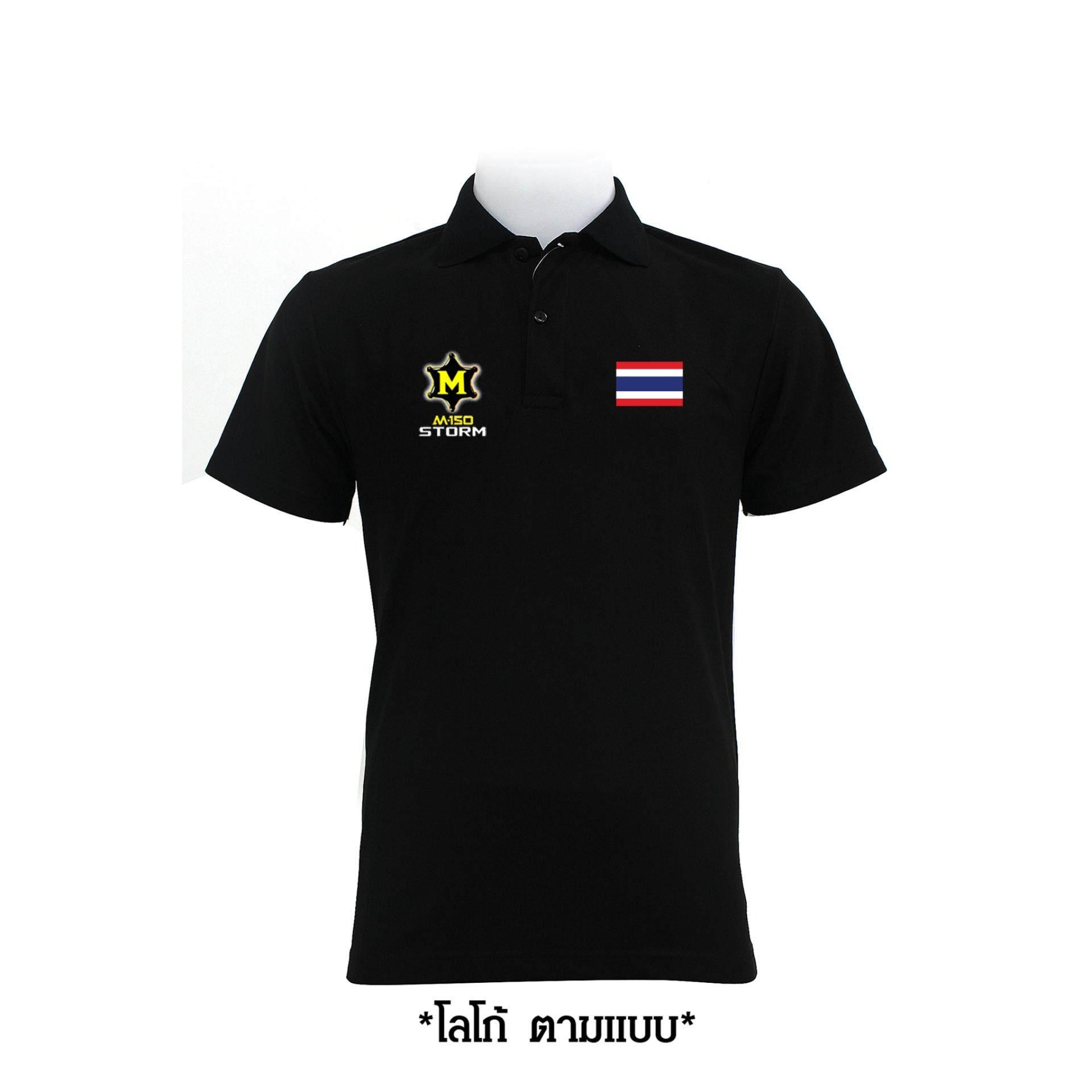 โปรโมชั่น Mheecool เสื้อโปโล Bsสีดำ Logo กรุงเทพมหานคร