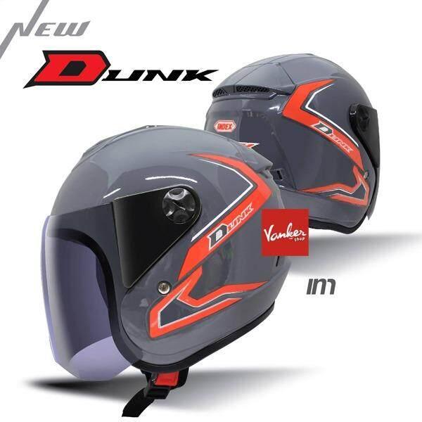 ขาย Index หมวกกันน็อค Dunk สีเทา ผู้ค้าส่ง