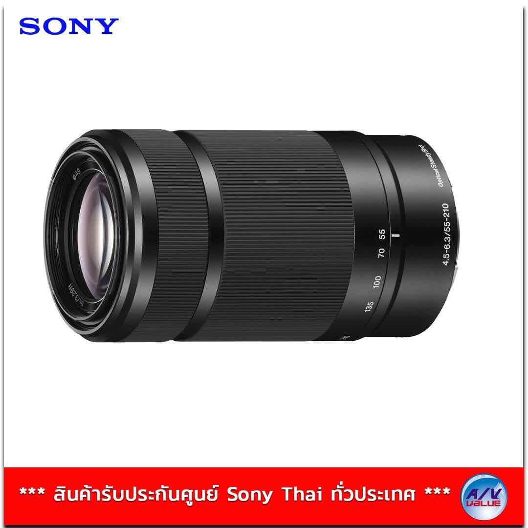 ซื้อ Sony E Mount Lens รุ่น Sel 55 210 Black