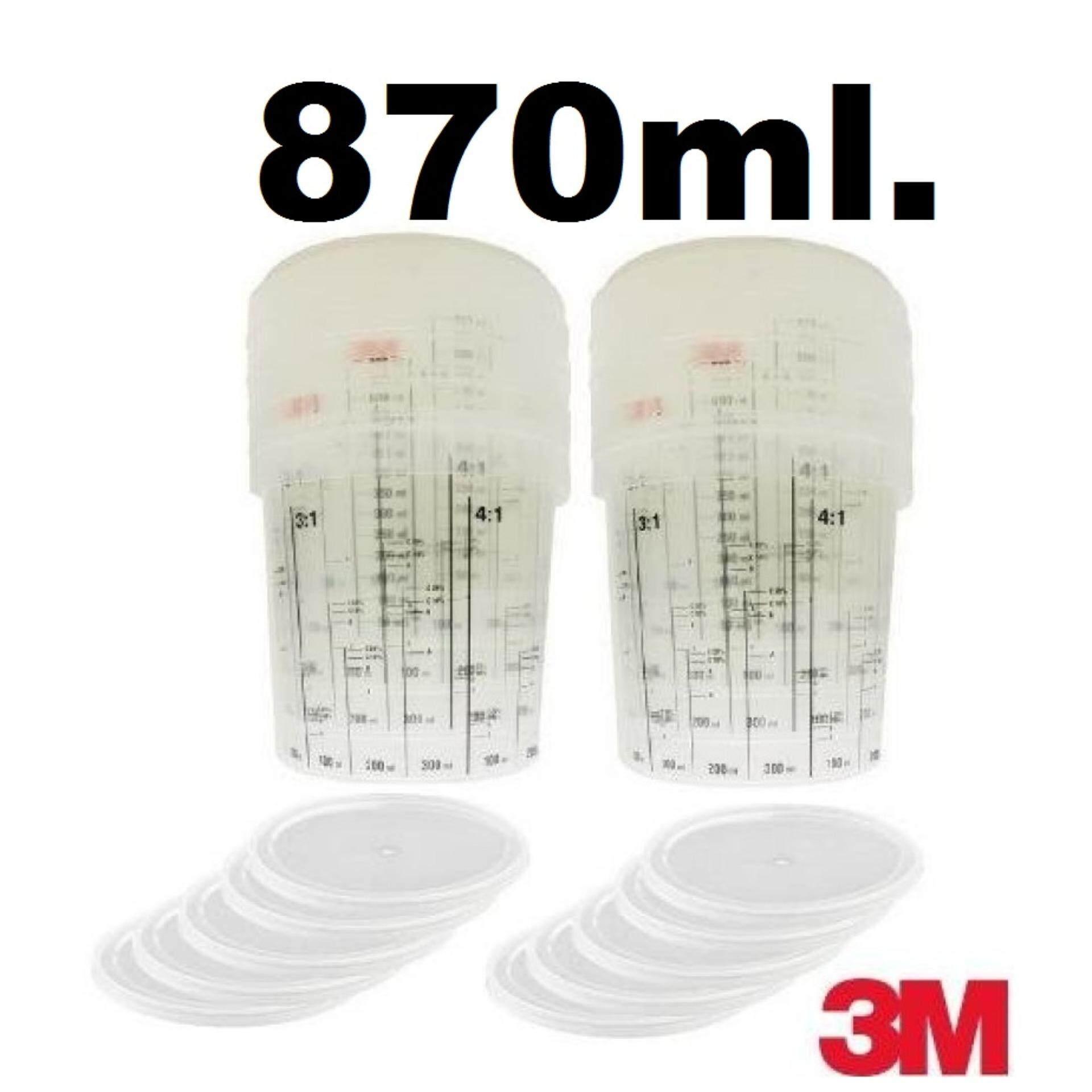 ทบทวน 3M ถ้วยเก็บสี ผสมสี ขนาด 870มล 10ใบ พร้อมฝา Paint Mixing Cup With Lid 50403 50407
