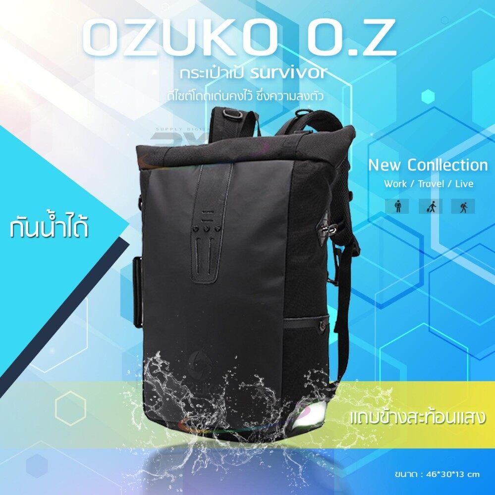 ขาย Ozuko รุ่น O Z ดีไซน์สไตล์ Biker กระเป๋าเป้แฟชั่นสุดฮิต สีดำ ออนไลน์ กรุงเทพมหานคร