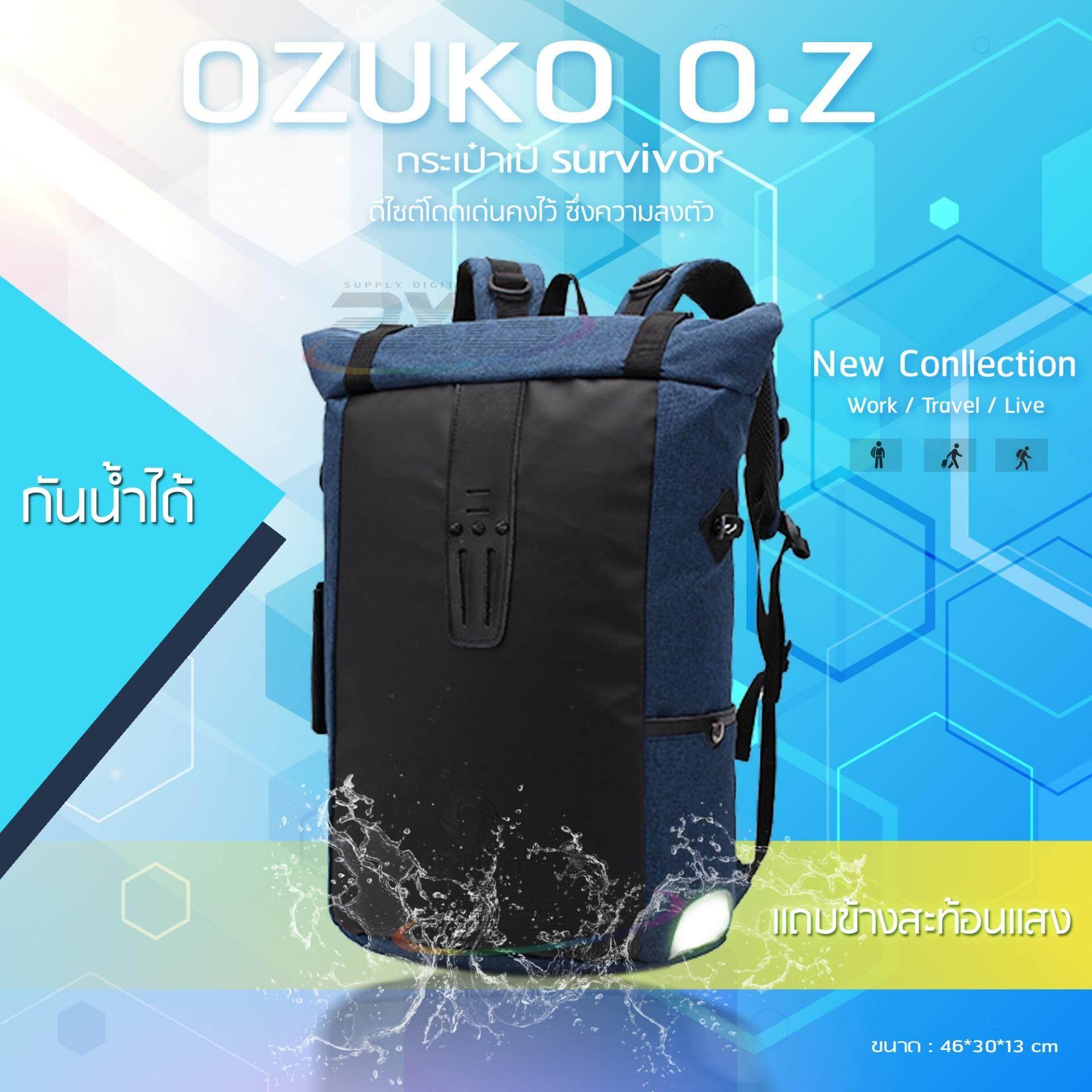 ซื้อ Ozuko Backpack รุ่น Oz กระเป๋า Biker สุดเท่ กระเป๋าเป้แฟชั่น กระเป๋าโน๊ตบุ๊ค เป้สะพายหลัง สีน้ำเงิน ใหม่