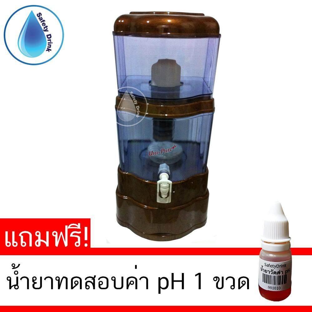 โปรโมชั่น Unipure เครื่องกรองน้ำแร่ 28 ลิตร รุ่น U Uf Mr28 ลายไม้ สีน้ำตาล