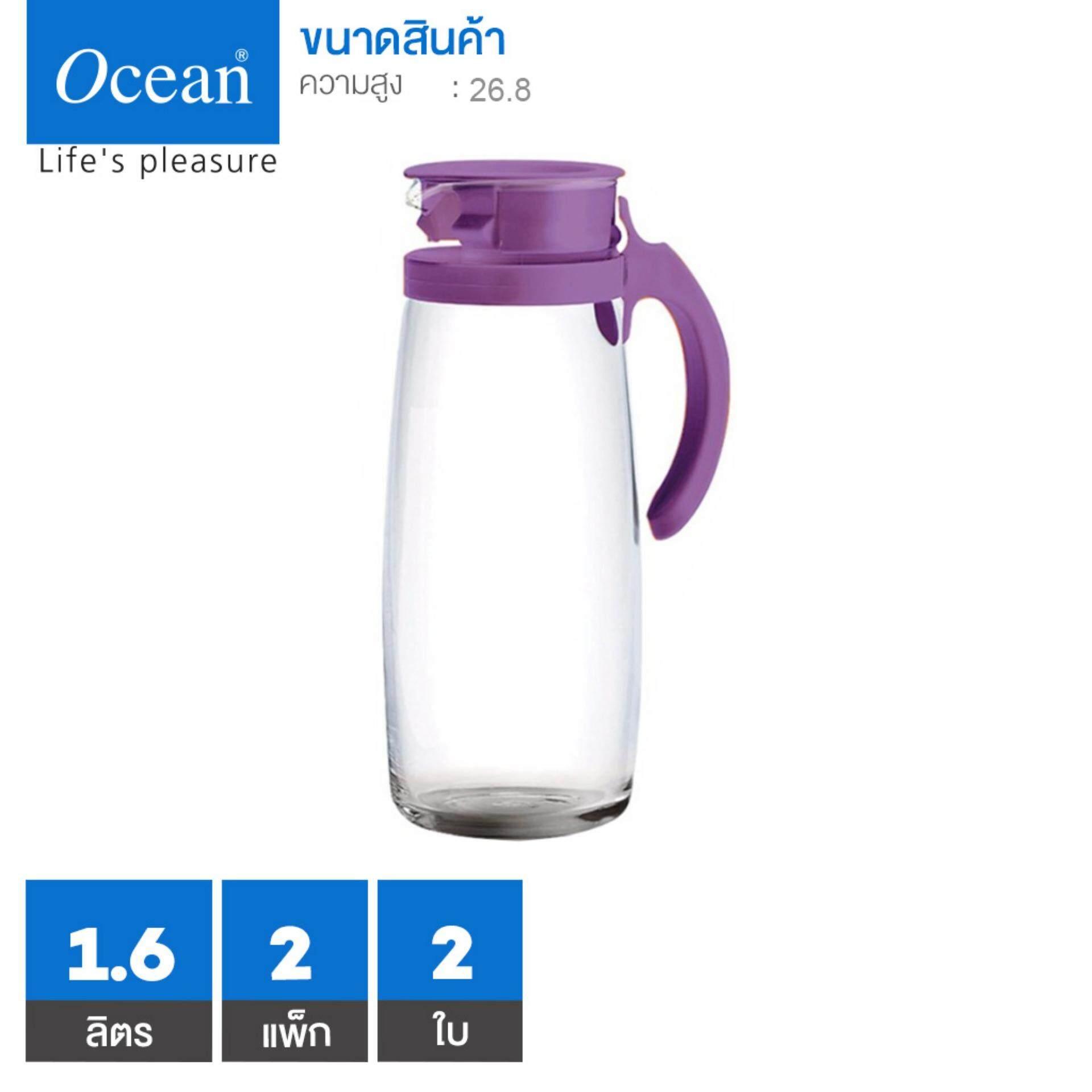 ขาย Ocean Glass เหยือกแก้ว รุ่น Divano Pitcher ขนาด 1 6 ลิตร Violet 2 ใบ Ocean Glass