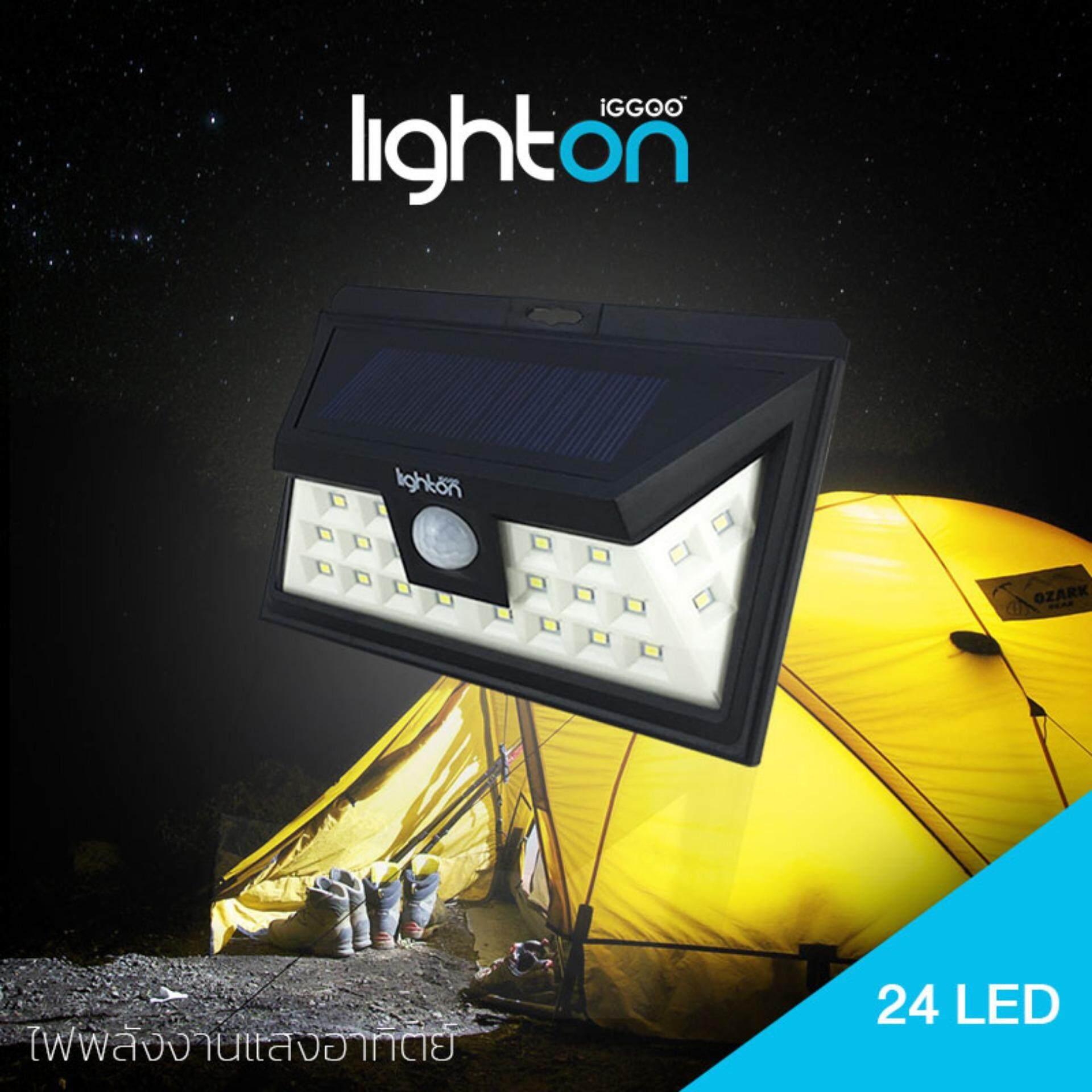 ซื้อ Solar Light ไฟ Led Lighton By Iggoo รุ่น 24 Solar Led ไฟพลังงานแสงอาทิตย์ พร้อมเซ็นเซอร์ตรวจจับความเคลื่อนไหว สี Warm White ถูก