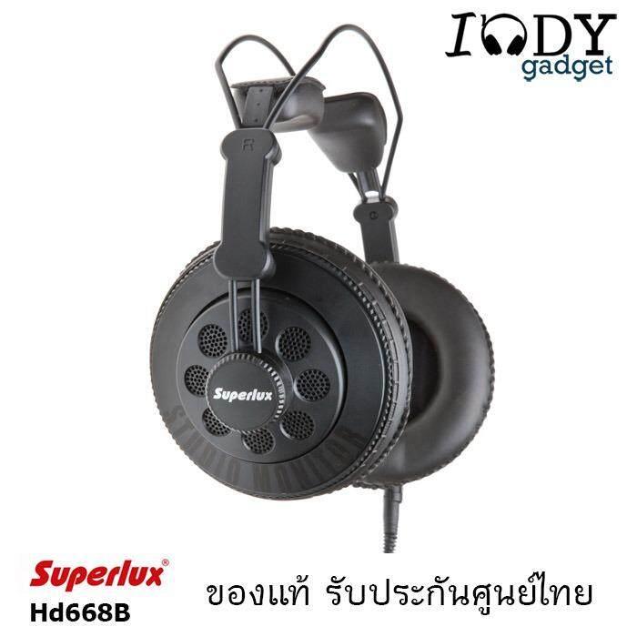 ซื้อ Superlux Hd668B Fullsize Headphone หูฟังครอบหู ฟลูไซต์ รับประกันศูนย์ไทย Black ใหม่