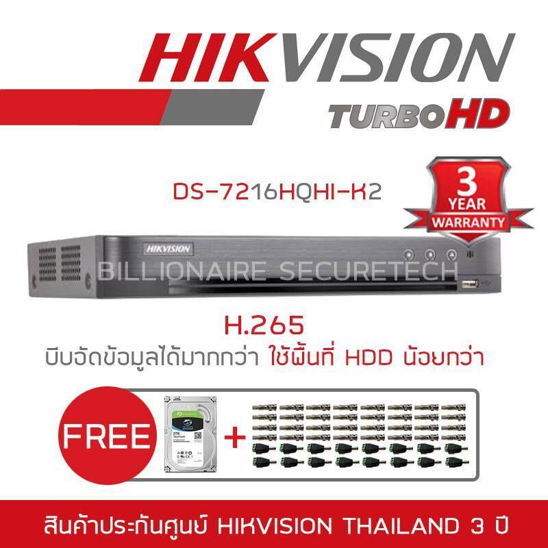 โปรโมชั่น Hikvision Dvr 16Ch Ds 7216Hqhi K2 Free Bnc Dc Hdd 2 Tb กรุงเทพมหานคร