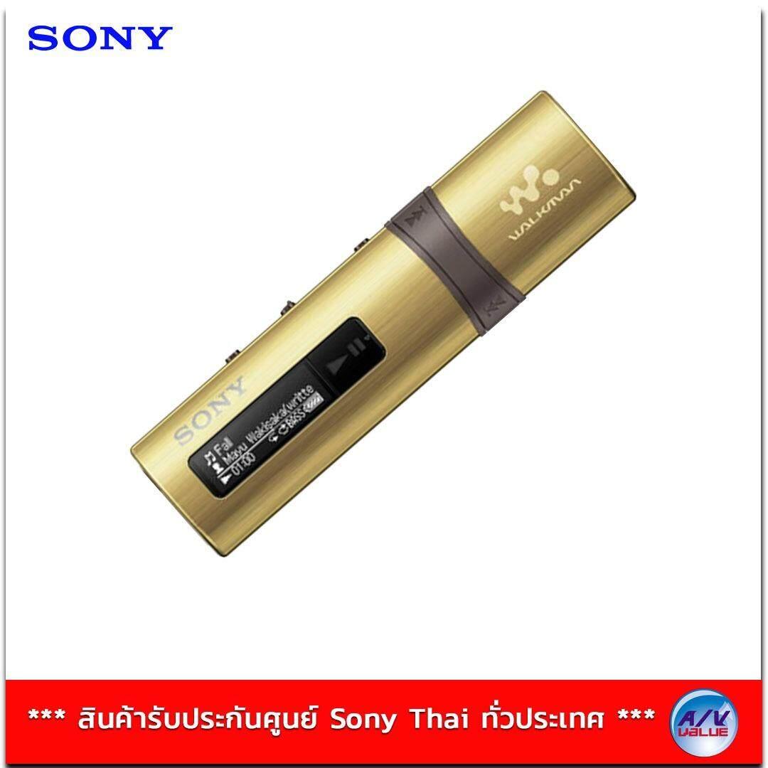 ขาย Sony Mp3 Walkman เครื่องเล่น Mp3 รุ่น Nwz B183F N สีทอง กรุงเทพมหานคร ถูก