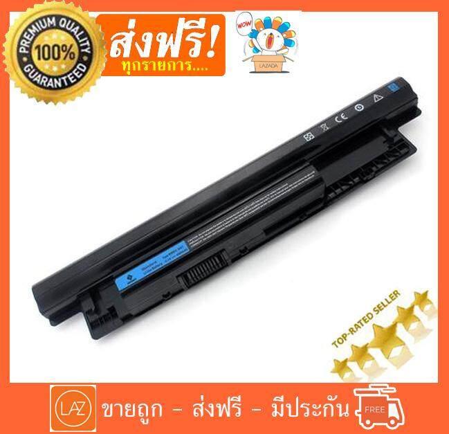 Dell แบตเตอรี่ Inspiron 14-3421 15-3521 14.8v 40wh (xcmrd) Battery Notebook แบตเตอรี่โน๊ตบุ๊ค (inspiron 3421 5421 3521 5521 3721 15-3521 Series).