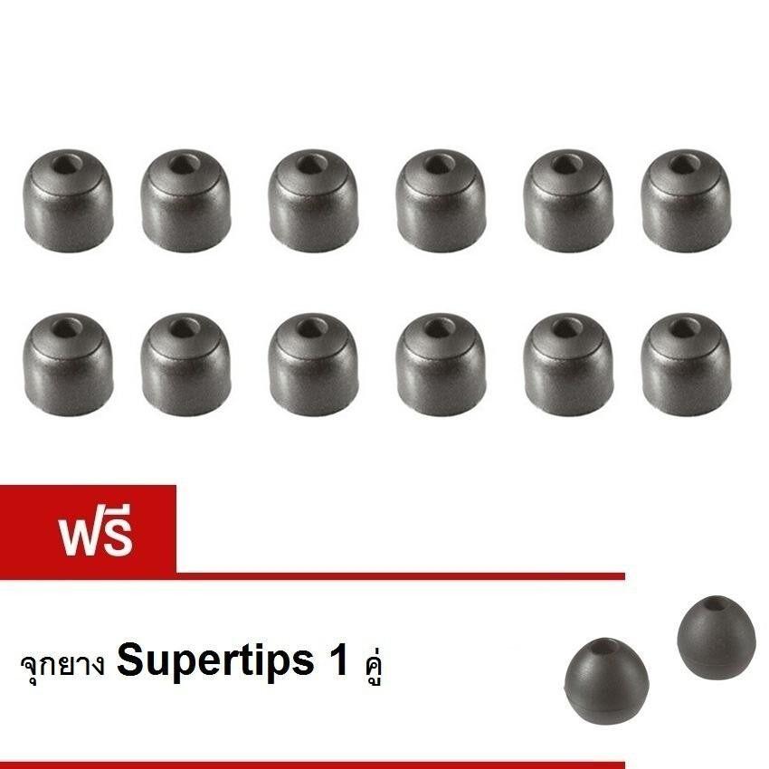 ซื้อ Monster จุกหูฟังโฟมและยาง รุ่น Foam Supertips 1Pack 6 คู่ ฟรีจุกยาง1คู่ สีดำ ถูก ใน สมุทรปราการ