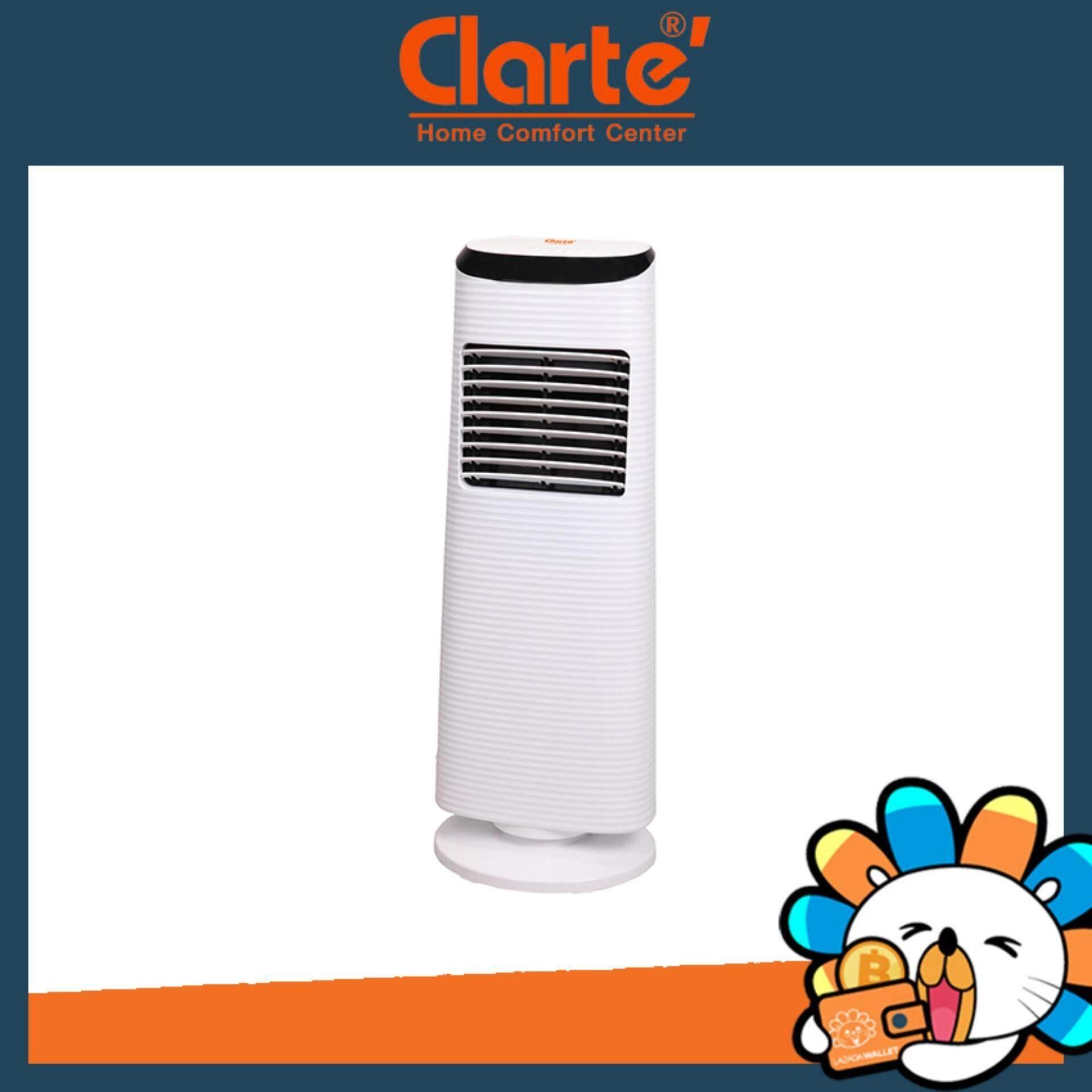 ราคา Clarte พัดลม Tower Fan รุ่น Ct918Ac ใหม่ ถูก