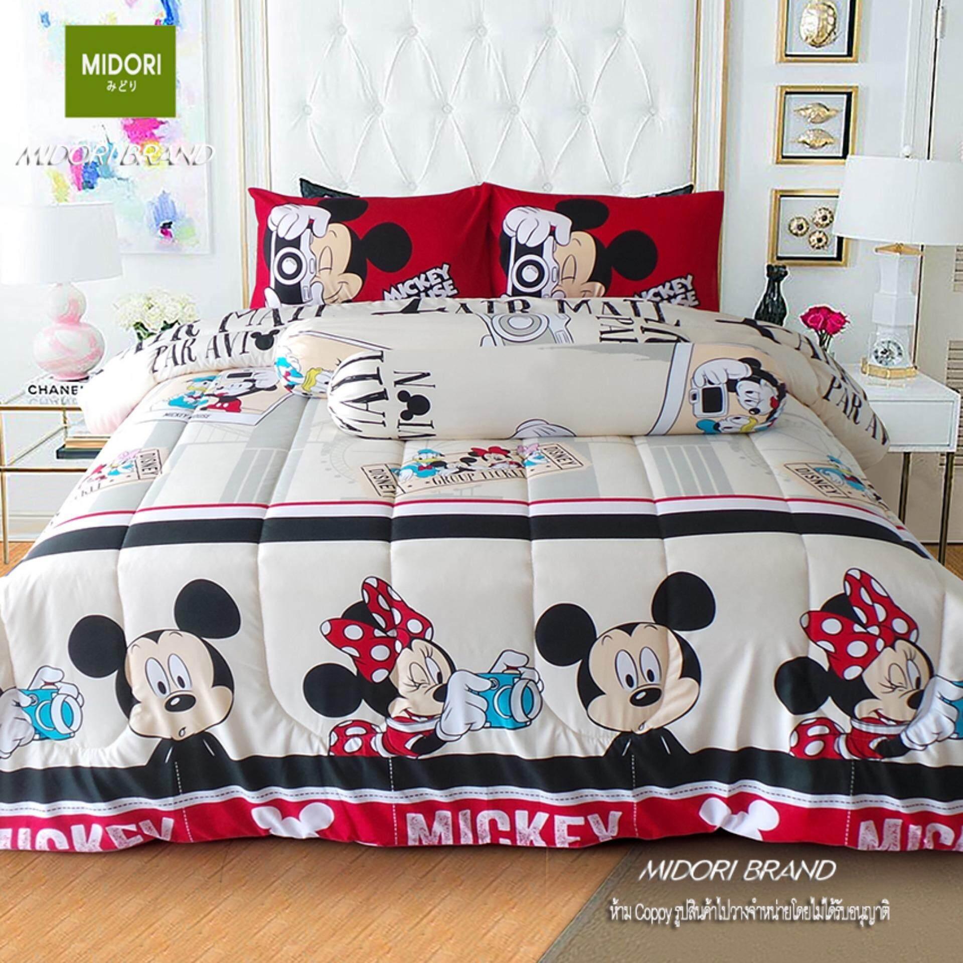 ขาย Midori ชุดเครื่องนอน Set 5 ฟุต 6 ชิ้น รุ่น Trendsetter ลาย Mickey Travel Good Bedding ราคาถูกที่สุด
