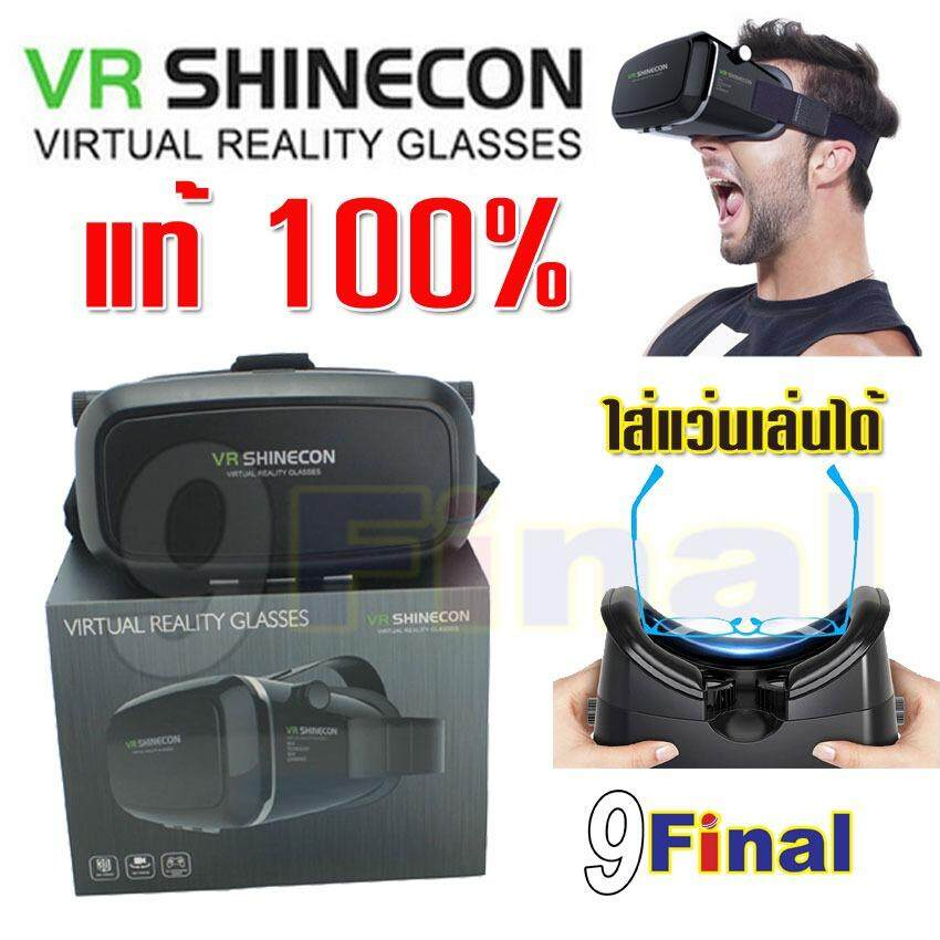 โปรโมชั่น แว่น Vr 3D Vrshinecon Vr Shinecon By 9Final Virtual Reality Mobile Phone 3D Glasses 3D Movies Games สำหรับ Smart Phone 3 5 6 นิ้ว Black Vr Shinecon