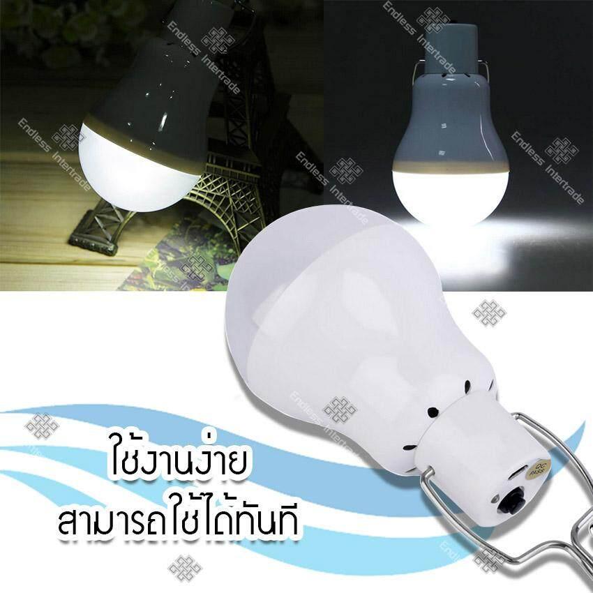 7 Solar Bulb.jpg