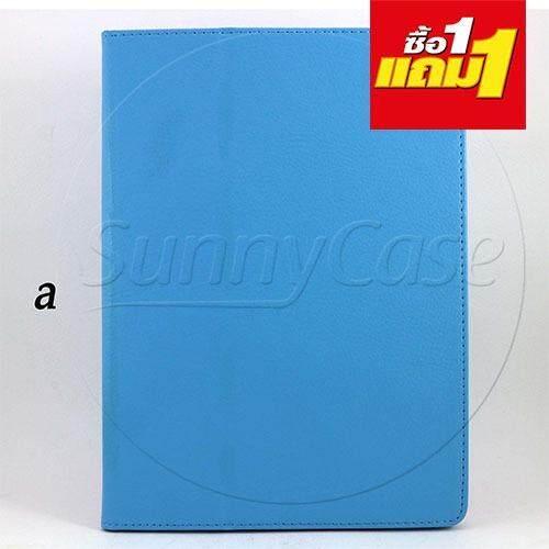 ราคา Sunnycase เคส Samsung P3100 Tab2 7 รุ่น Color Soft Case ซื้อ1แถม1 No Brand ใหม่
