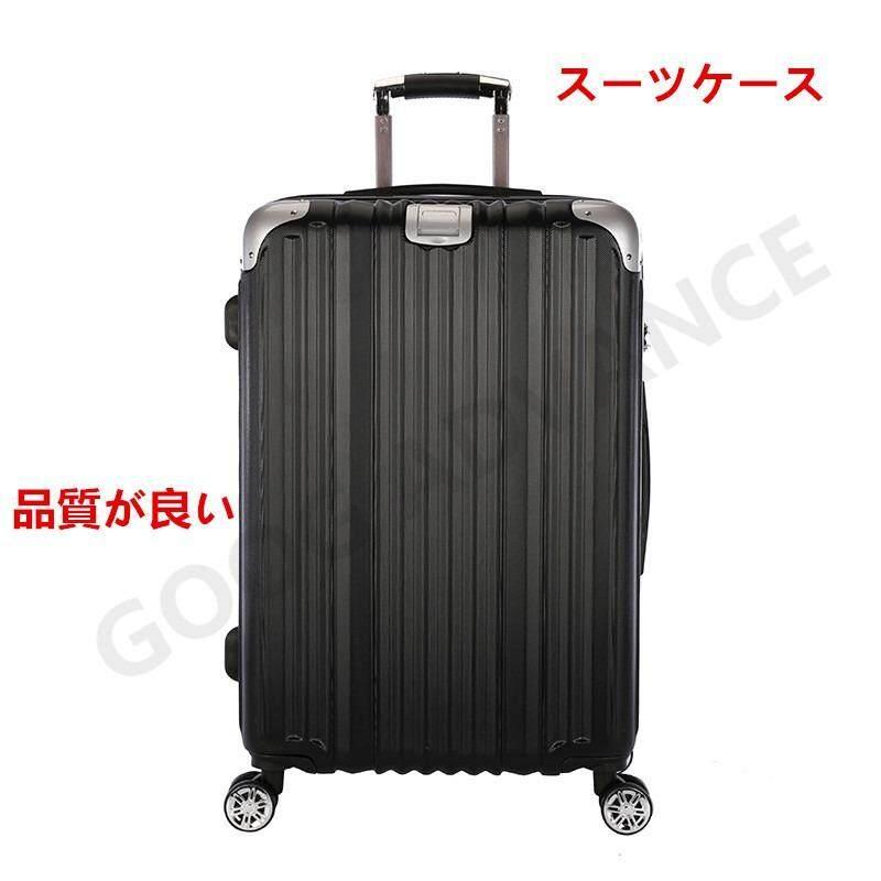 ซื้อ กระเป๋าเดินทางสีดำ 20 นิ้ว 8 ล้อคู่ 360 ํ Polycarbonate รุ่น Gtc04 20Black ออนไลน์