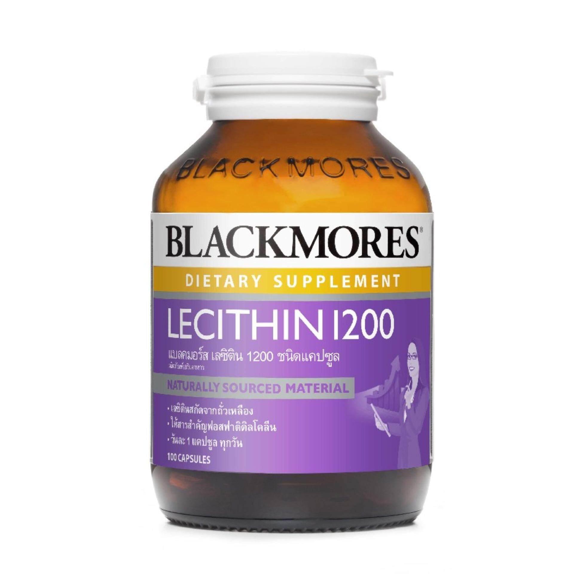ขาย Blackmores ผลิตภัณฑ์เสริมอาหาร Lecithin 1200 Mg 100เม็ด Blackmores ผู้ค้าส่ง