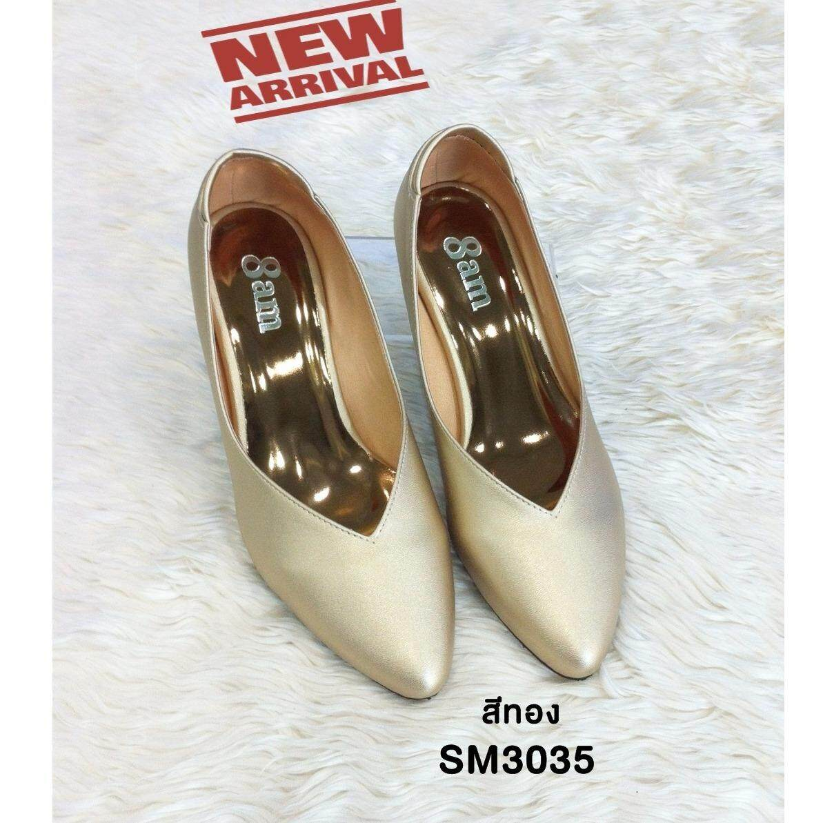 ราคา 8Am รองเท้าคัทชูส์หุ้มส้น รุ่น Sm3035 สีทอง 1ไซส์จากปรกติ 8Am กรุงเทพมหานคร