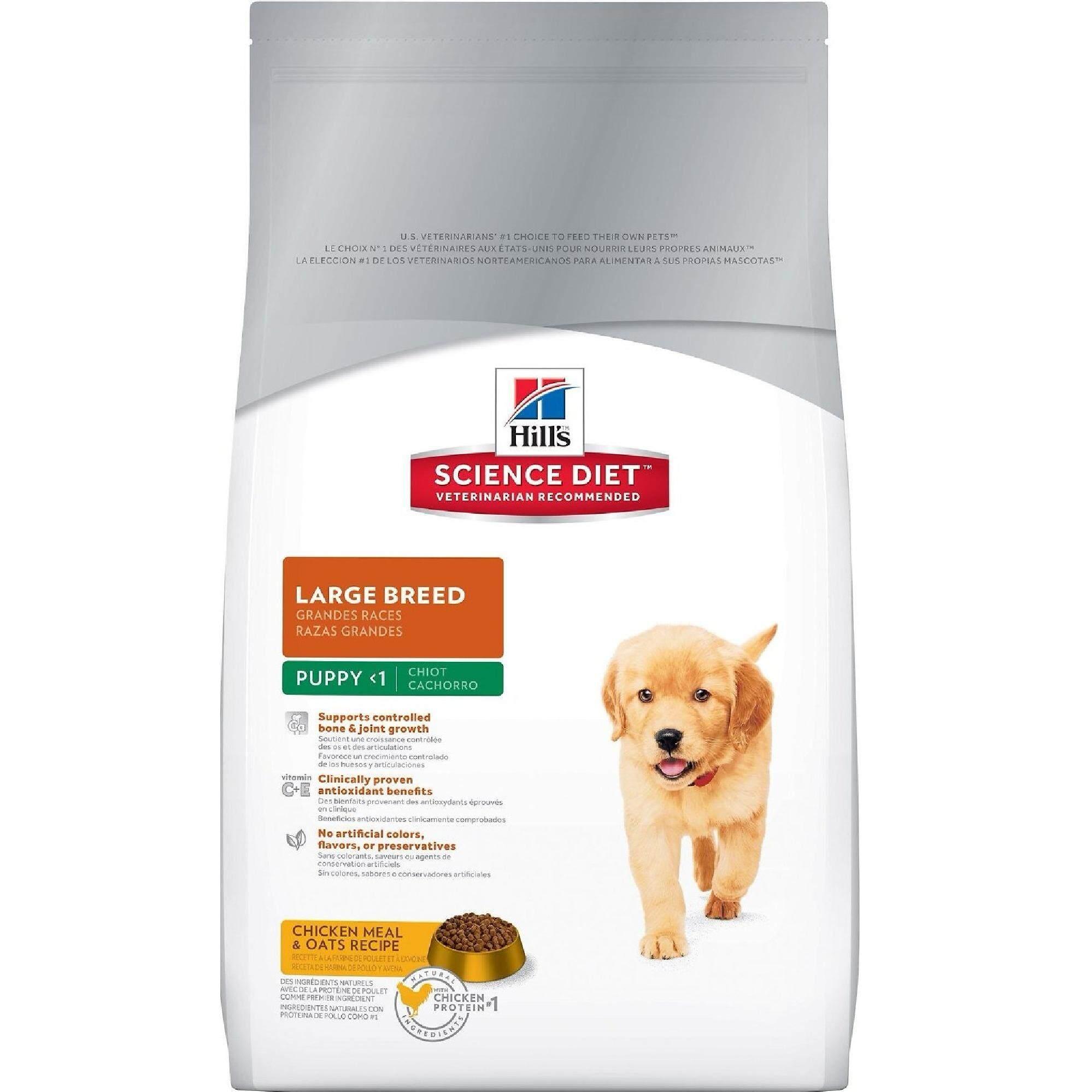 ขาย Hill S Science Diet Puppy Large Breed อาหารลูกสุนัข พันธุ์ใหญ่ ขนาด 15Kg Hill S Science Diet เป็นต้นฉบับ