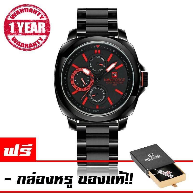 ซื้อ Naviforce Watch นาฬิกาข้อมือผู้ชาย สายสแตนเลสแท้ สีดำ ระบบโครโนกราฟ วันที่ สัปดาห์ สไตล์หรูหราไฮโซ รับประกัน 1ปี รุ่นNf9069 แดง ใหม่ล่าสุด