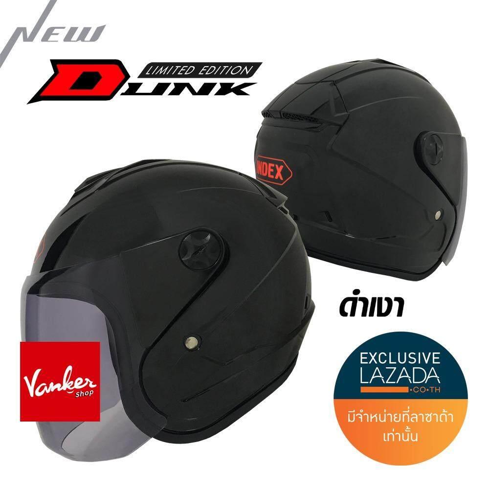 ราคา Index หมวกกันน็อค Dunk รุ่นพิเศษ Limited Edition สีดำ ไม่คาดลาย ใหม่ล่าสุด