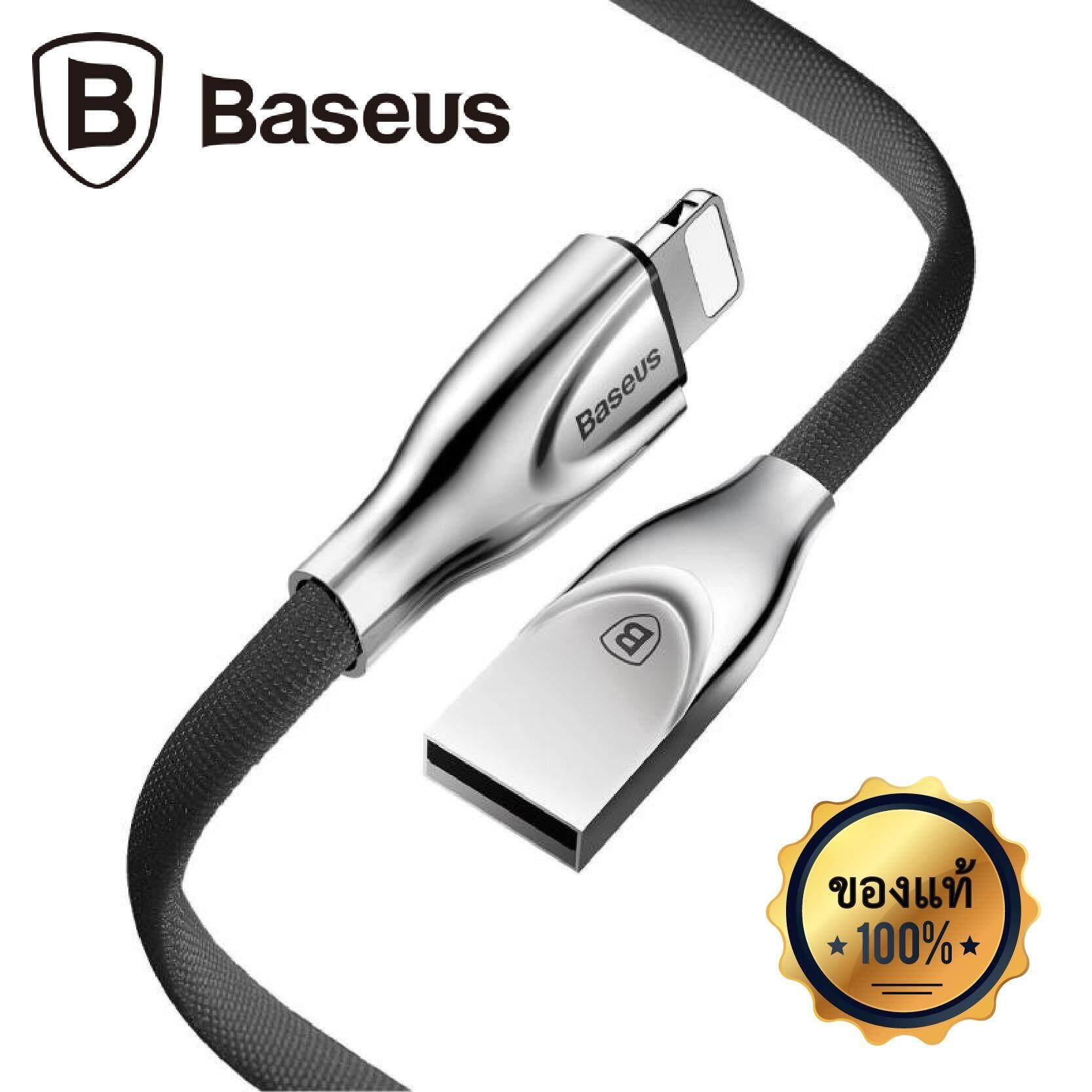 สายชาร์จ Baseus สำหรับ Iphone รุ่น Zinc Alloy Usb Cable ของแท้ 100 ใหม่ล่าสุด