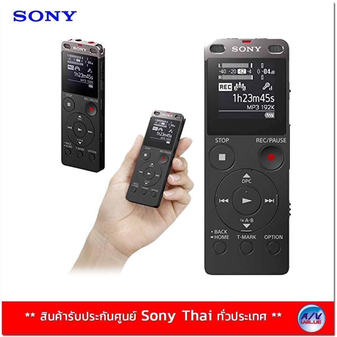 ทบทวน Sony Icd Recorder Ux รุ่น Icd Ux560 Bc Black Sony