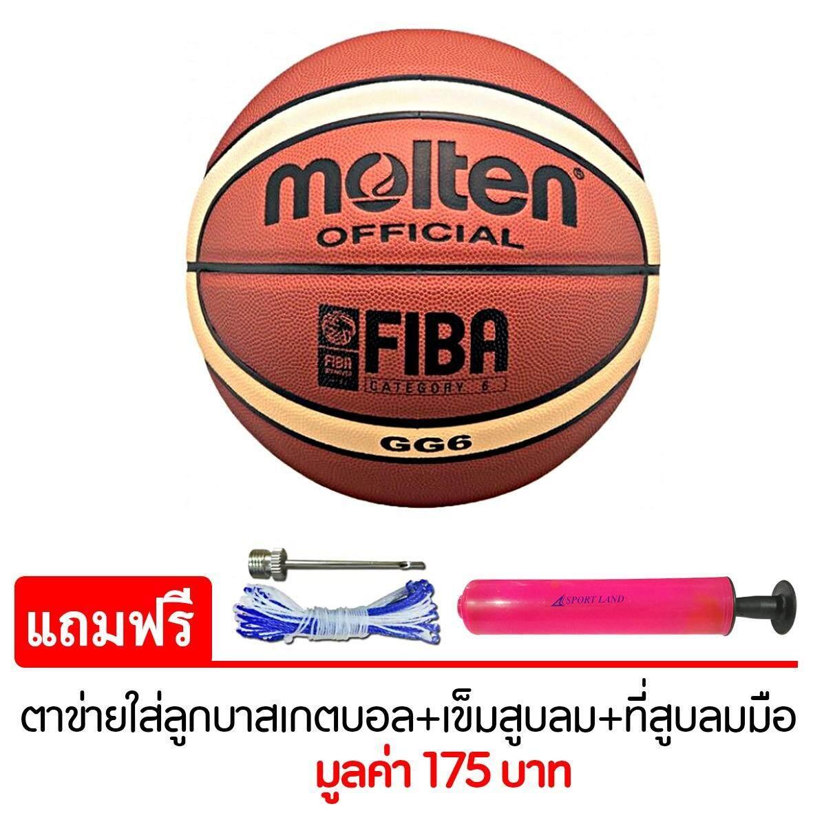 โปรโมชั่น Molten Basketball Pu Mot รุ่น Bgg6 Fiba สีส้ม แถมฟรี ตาข่ายใส่ลูกบาสเกตบอล เข็มสูบสูบลม สูบมือ Spl รุ่น Sl6 สีชมพู Molten ใหม่ล่าสุด