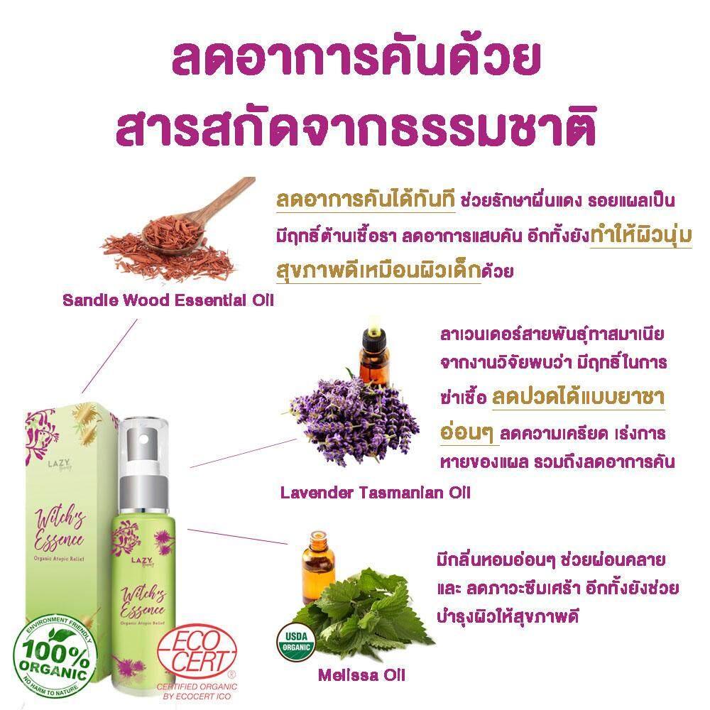 ingredient3.jpg