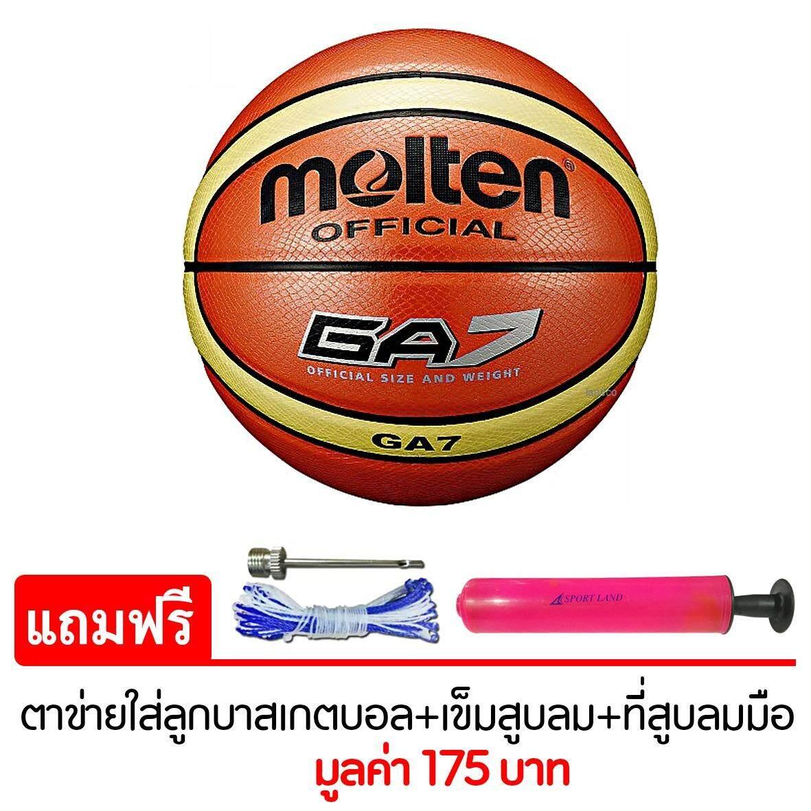 MOLTEN บาสเก็ตบอล Basketball PU MOT BGA7 เบอร์7 แถมฟรี ตาข่ายใส่ลูกบาสเกตบอล + เข็มสูบสูบลม + สูบมือ SPL รุ่น SL6 สีชมพู
