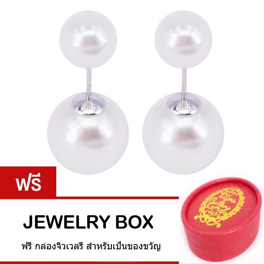 ราคา Tips Gallery ต่างหูเงินแท้925 ไข่มุกเปลือกหอยแท้ สีขาว ธรรมชาติ White Fresh Water Pearl Duo Le Pearl Design Earring Tes208 ที่สุด