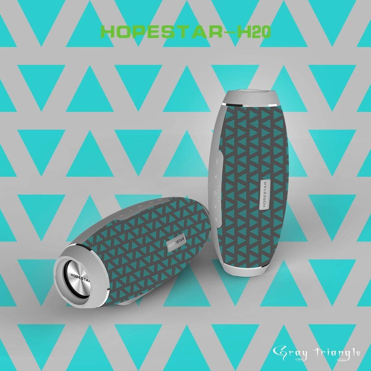 ขาย Hopestar H20 Bluetooth Speaker สีขาว แท้100 Hopestar ถูก
