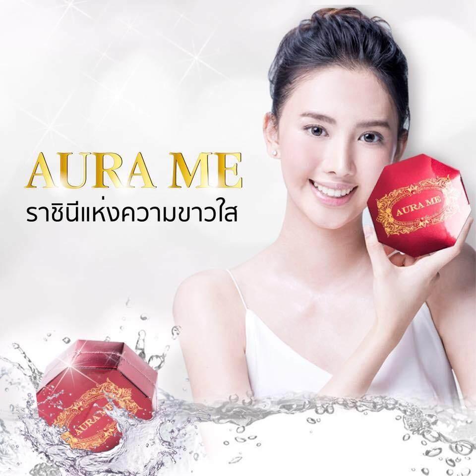 ซื้อ Aurame สบู่ออร่ามี Aura Me Astaxanthin Whitening Soap 2กล่อง ถูก