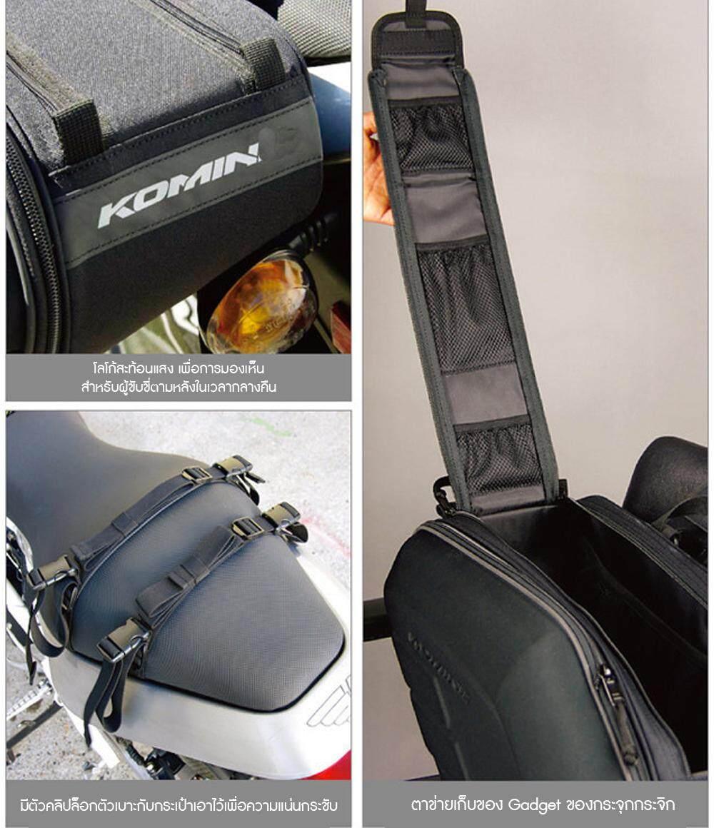 กระเป๋า ข้าง มอเตอร์ไซค์ 3.jpg