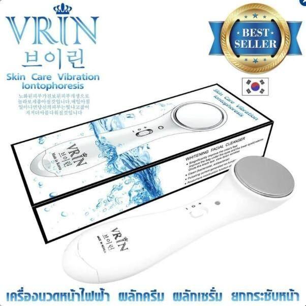 ราคา เครื่องนวดหน้า ผลักครีม เซรั่ม และทำความสะอาดผิวหน้าระบบไอออนิคไวเบรชั่นจากเกาหลี แบรนด์ Vrin วีริน 1 ชิ้น Vrin ออนไลน์