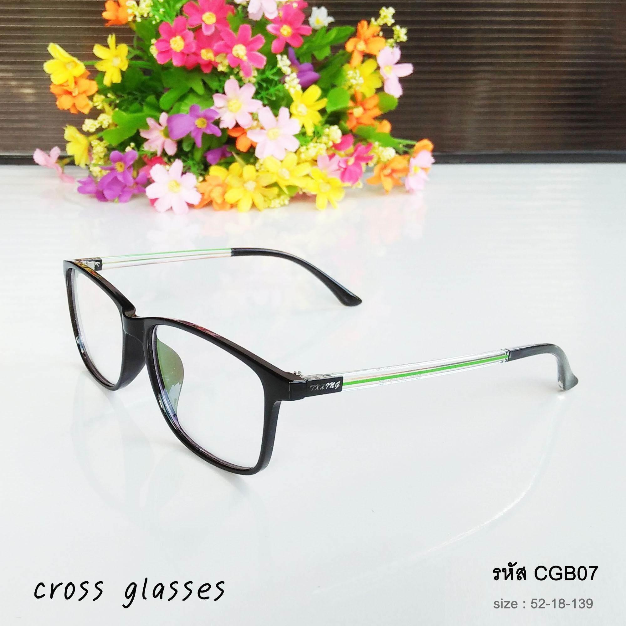 ราคา แว่นตากรองแสง กรอบแว่นคุณภาพดี รุ่น Cgb07 ราคาถูกที่สุด