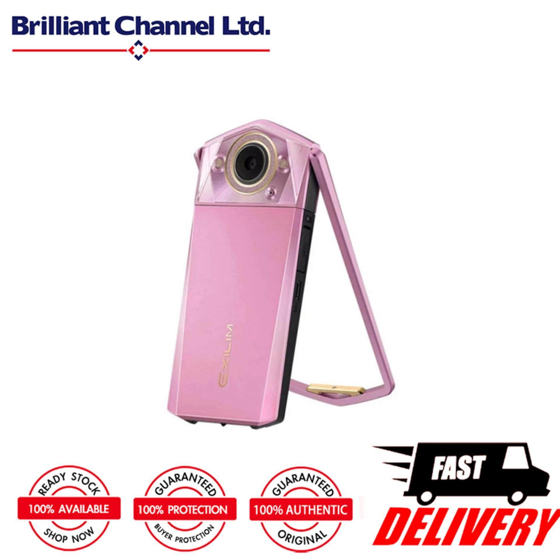 Casio Exilim EX-TR80 BEAUTY CAMERA Digital Camera - intl