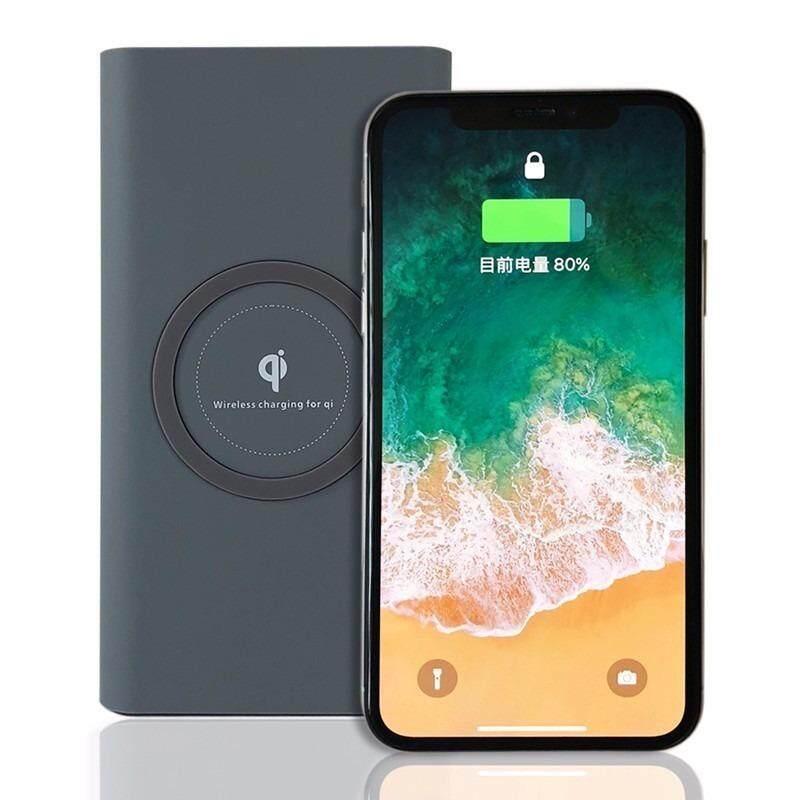 ราคา Qi แบตเตอรีสำรอง ไร้สาย Qi Wireless Charger Powerbank รองรับ Iphone 8 Iphone X Samsung Airpower 10000 Mah ใหม่ ถูก