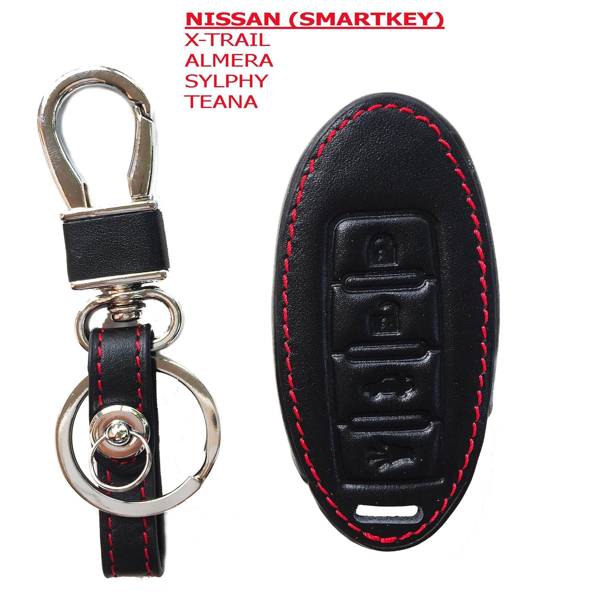 ราคา ซองหนังแท้ ใส่กุญแจรีโมทรถยนต์ ซองหนังหุ้มกุญแจรถยนต์ ซองกุญแจหนังสำหรับ Nissan X Trail Almera Sylphy Teana 4 ปุ่ม Smart Key สีดำ Nissan ออนไลน์