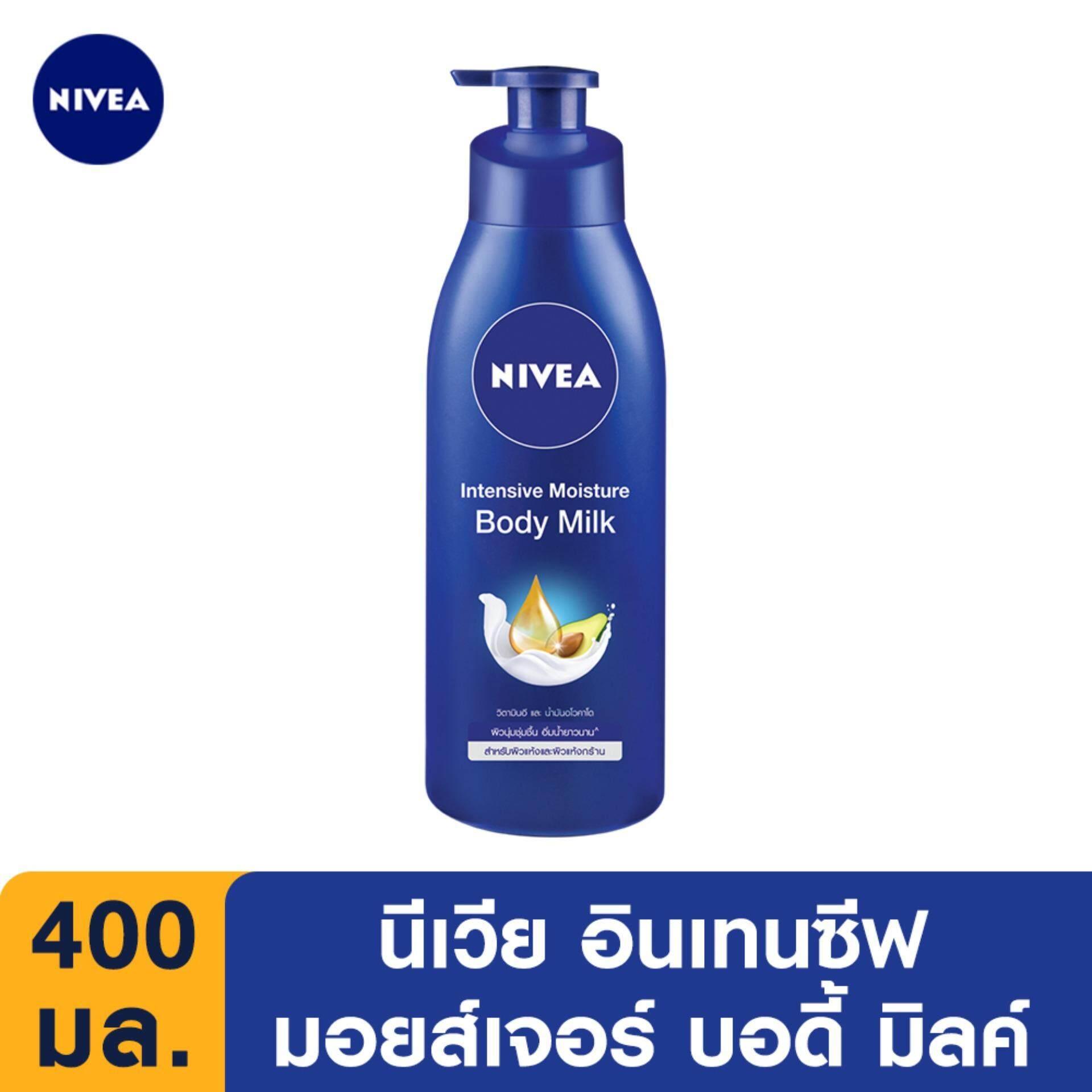 ราคา นีเวีย อินเทนซีฟ มอยส์เจอร์ บอดี้ มิลค์ 600 มล Nivea Intensive Moisture Body Milk 600 Ml สมุทรปราการ