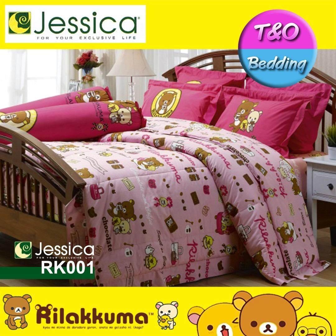 ราคา Jessica Cartoon ชุดผ้าปู 3 5 ฟุต ไม่รวมผ้านวม ริลัคคุมะ รุ่น Rk001 Jessica ออนไลน์