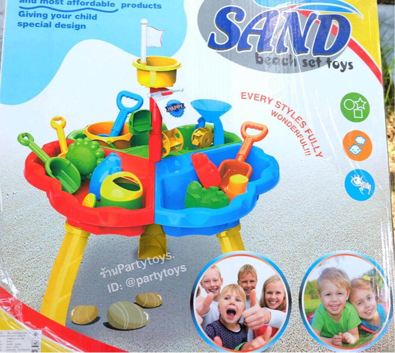 ซื้อ Partytoys โต๊ะเล่นทราย อุปกรณ์ ออนไลน์