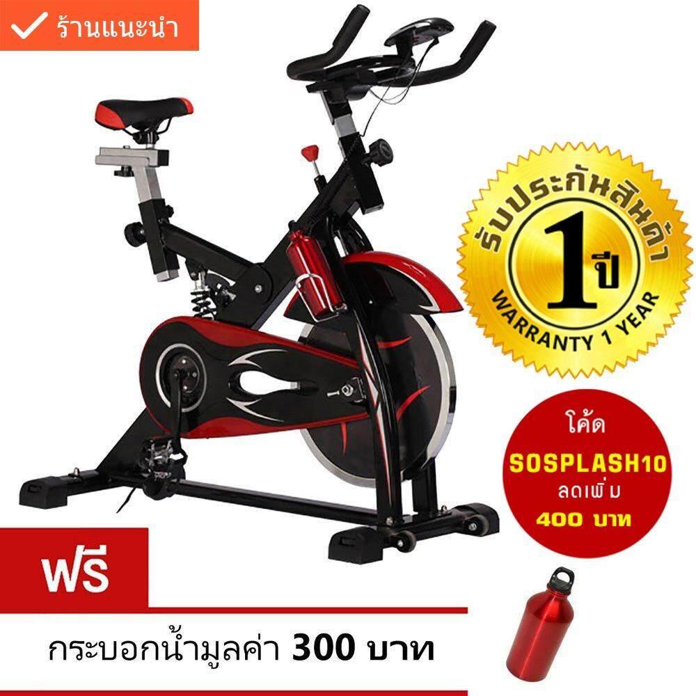 ขาย Avarin จักรยานออกกำลังกาย Exercise Spin Bike จักรยานฟิตเนส Spinning Bike รุ่น Falcon สีดำ ฟรี กระบอกน้ำแสตนเลส Avarin
