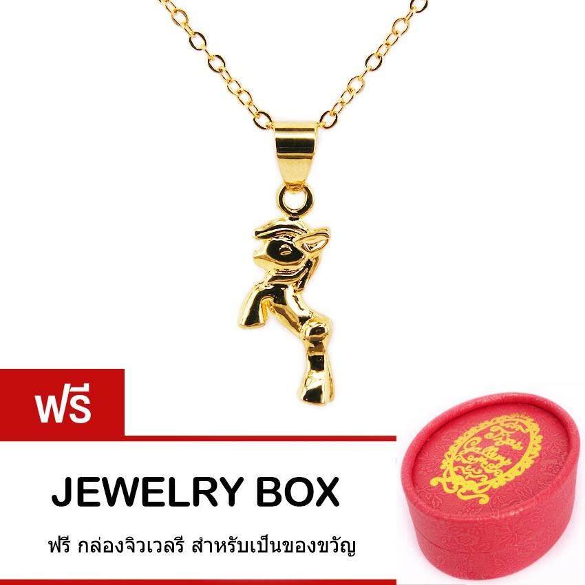 ขาย Tips Gallery สร้อยคอพร้อมจี้ เงิน 925 หุ้ม ทองคำ แท้ 24K รุ่น Petit Pony Design Tns166 ฟรี Jewelry Box With Golden Ribbon เป็นต้นฉบับ