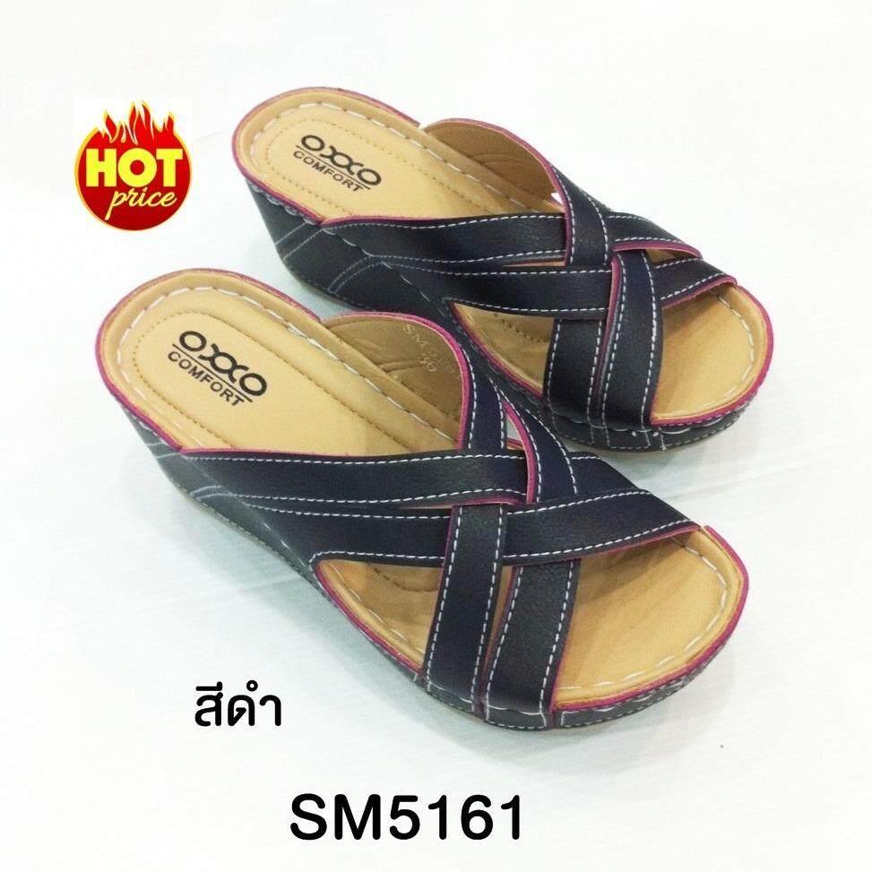 ขาย Oxxo รองเท้าเพื่อสุขภาพรุ่น Sm5161 สีดำ ถูก
