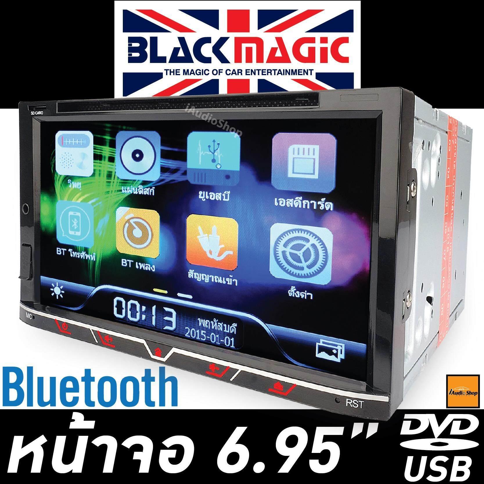 ราคา Black Magic By Number One วิทยุติดรถยนต์ จอติดรถยนต์ จอ2ดิน จอ2Din เครื่องเล่นติดรถยนต์ เครื่องเสียงรถยนต์ ตัวรับสัญญาณแบบสเตอริโอ แบบ 2Din Bmg Number One 704 ขนาด6 95นิ้ว Black Magic