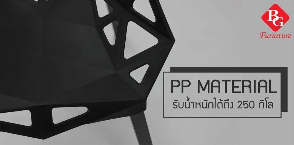 Black&White Chair950_๑๘๐๓๒๐_0003.jpg