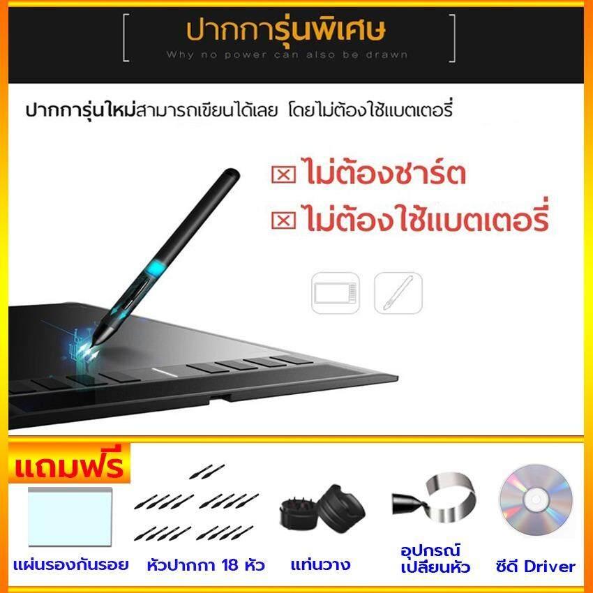 ส่วนลด Vikoopen เมาส์ปากกาพกพาขนาด 10X6นิ้ว รุ่นHk708S เม้าปากกาสำหรับนักกราฟฟิกดีไซน์ พร้อมปากกาไร้สายรุ่นพิเศษ Drawing Pen Tablet Happy T Vikoopen กรุงเทพมหานคร